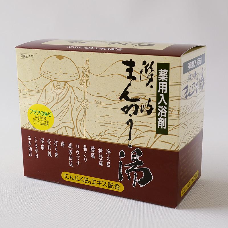 薬用入浴剤【まんのう湯】