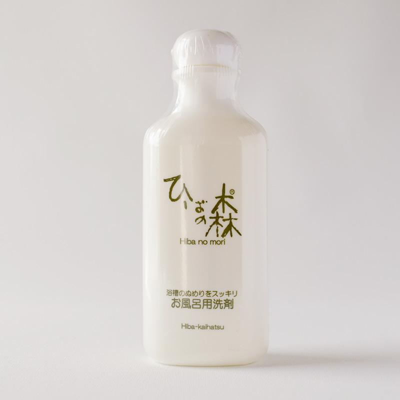 青森ひばお風呂の洗剤