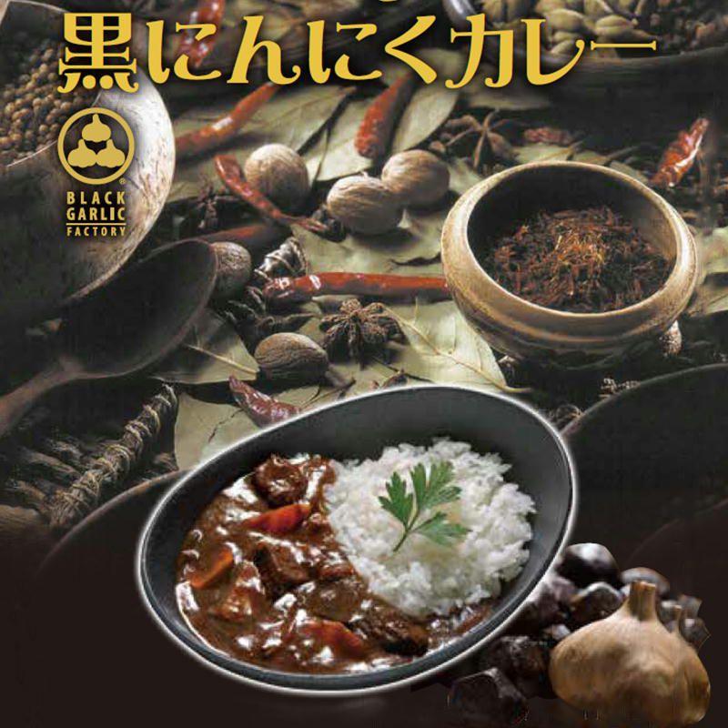 "<img src=""/img/item/K-1017/curry_2.JPG"" alt=""黒にんにくカレー""/&"
