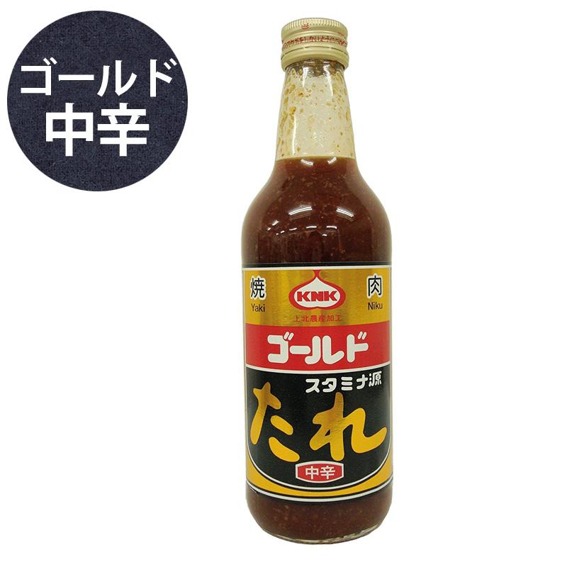 KNK上北農産加工 スタミナ源たれゴールド (中辛)【410g】